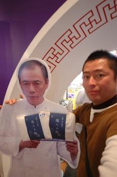 佐野さんに会いました。