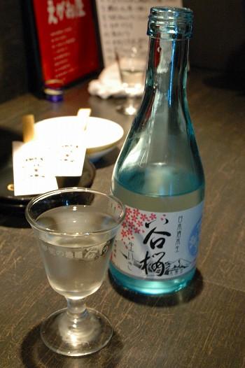 日本酒 谷桜